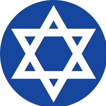 Lent Course: visit to Luton United Synagogue